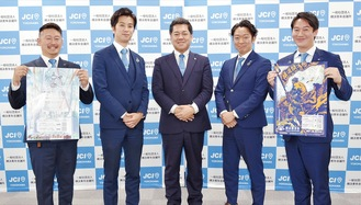 三村会長(中央)と運営メンバー