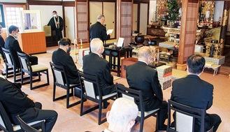 瑞延寺で営まれた法要