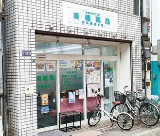 商店街内にある横浜橋通店