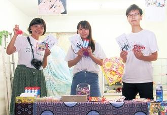 販売する駄菓子を手にする(左から)小林さん、大山さん、長縄さん