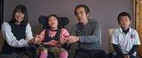 六ツ川「スタジオトミーズカフェ」の山田ベンツさん、障がい児の日常 動画で発信