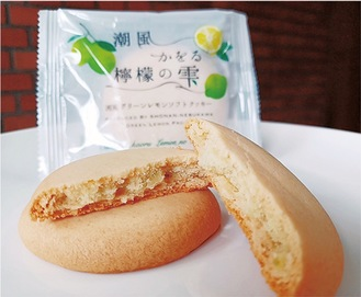レモン風味のソフトクッキー