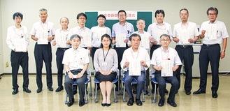 委嘱状を受け取った各郵便局長と横浜南年金事務所の十川所長(前列中央左)ら