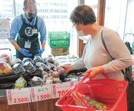 南米原産果物を販売
