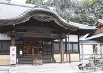 吉良氏の供養塔がある勝國寺