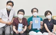 小児がん家族の支援拡大