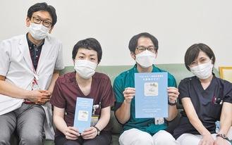 活動に励む(左から)栁町さん、横須賀さん、岡部さん、安藤さん