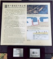 スマホで横浜港散策
