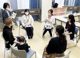 女性企画講座でイベント開催へ