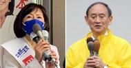 衆院選神奈川2区 立民・岡本氏と自民・菅氏の争い