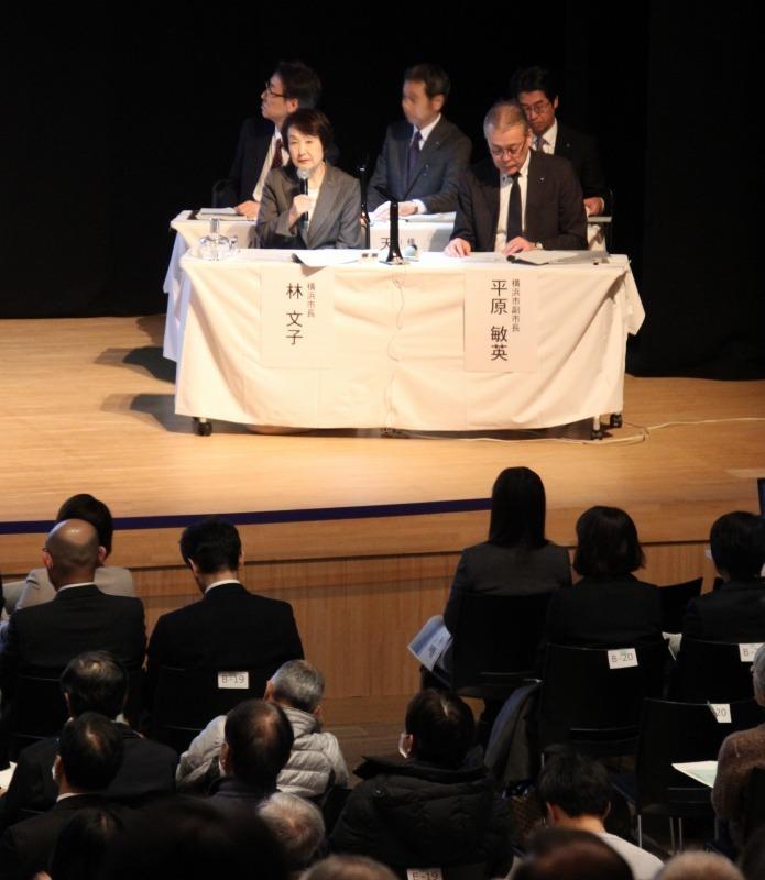 横浜 カジノ 説明 会 司会
