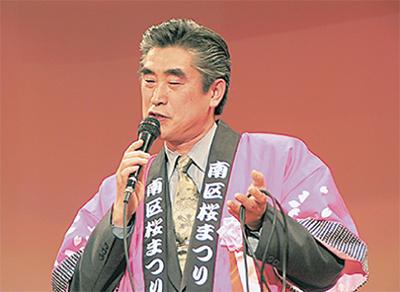早渕元区長が死去
