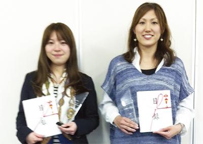 横浜のPR役親善大使決定