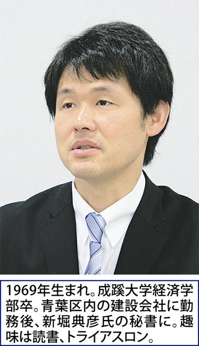 三橋 正雄(みつはしまさお)さん