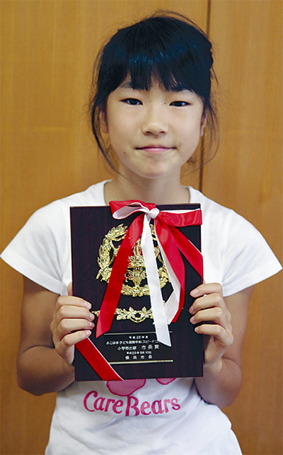 石川小・斉藤さんに市長賞