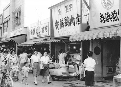 横浜の昭和の写真募集