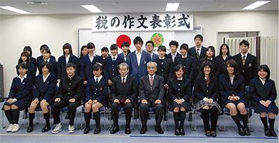 区内14人・1校を表彰