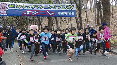 初の大会140人走る