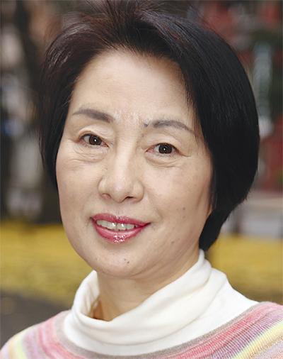 山崎 洋子さん