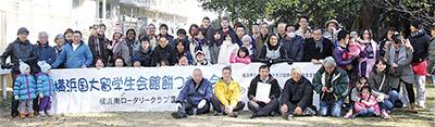 留学生と国際交流