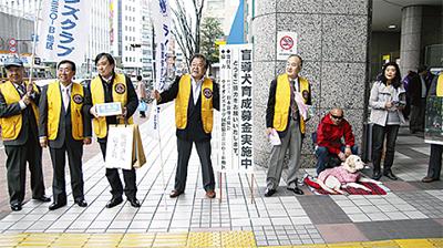 盲導犬支援へ20万円を寄付