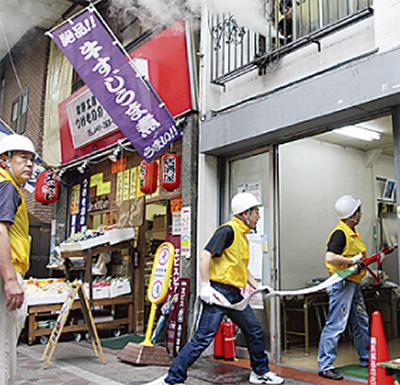 横浜橋で消防訓練