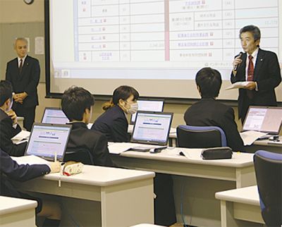 就職予定者へ実践的な教育