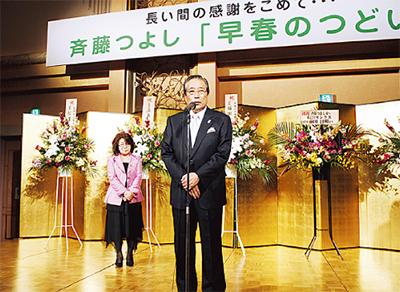 齋藤勁氏が政界引退