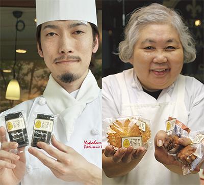 横浜食材で新銘菓作り