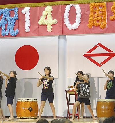 石川小が創立140周年