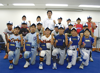 永田台から2選手