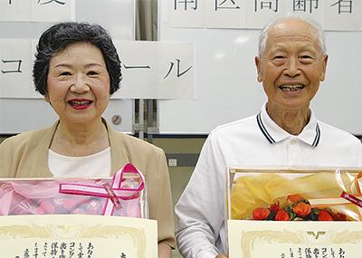 「良い歯」の高齢者表彰