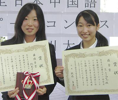 横浜国際高生2人が入賞