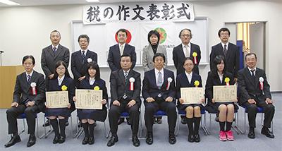 中高生14人が入賞
