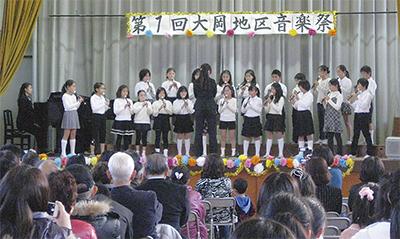 大岡地区初の音楽祭