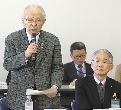 記念事業実行委が解散