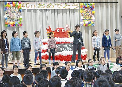永田台小、40周年祝う