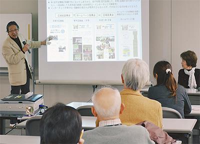 地区社協が活動報告