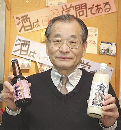 「酒博士」発酵を語る