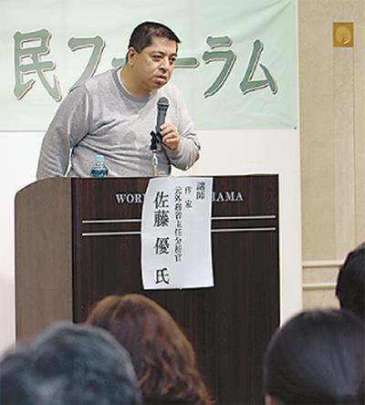 佐藤優氏が外交解説