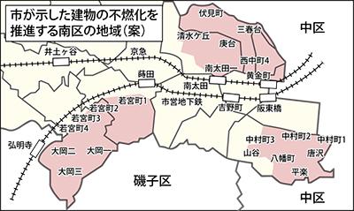 区内3地域で建築規制