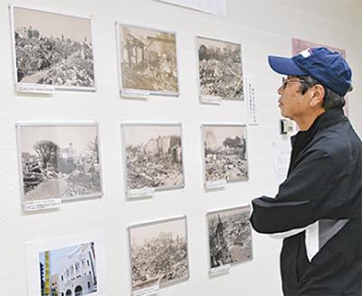 関東大震災知るパネル展