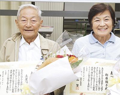 「よい歯」の高齢者を表彰
