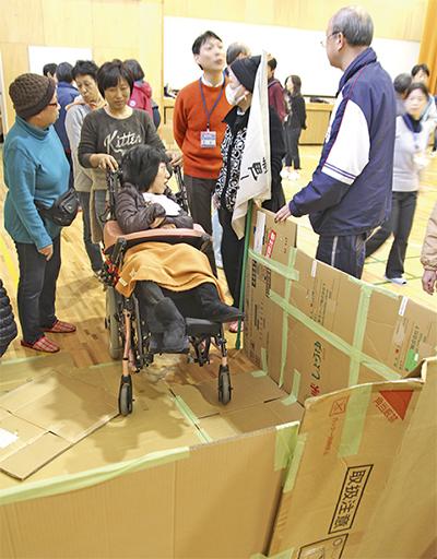 障害者の避難法考える