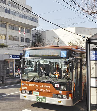 「西側発」バス便実現か