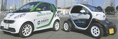 電気自動車の未来考える