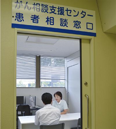 がん患者の就労支援強化