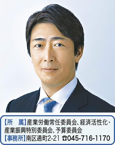 箱根の産業を守ろう