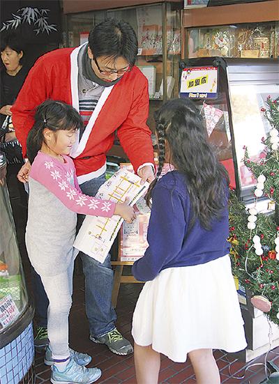 子どもが「サンタ巡り」