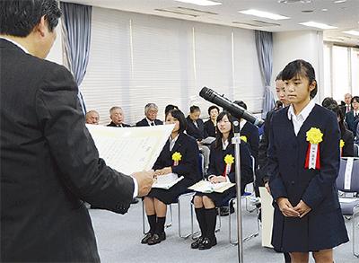 区内中高生15人を表彰